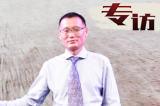 杨晓忠:中华联合宝马开发新平台 推2款高端SUV