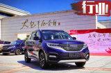 厉害了中国车 中国品牌必将突破年销2千万辆