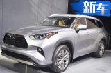 丰田全新汉兰达将上市 尺寸大幅加长增2.5L混动版
