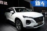 北京现代全新大SUV曝光 配指纹识别3月30日上市