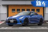 日产全新GT-R特别版实拍!今日亮相/配3.8T引擎