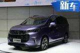 """这台""""日范儿""""7座MPV卖8.68万起 分期买车免利息"""