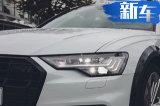 奥迪全新A6旅行版正式发布 标配空气悬架系统