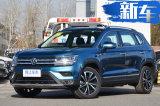上海大众投产1.5T发动机 动力更强/年产84.5万台