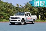 试驾骐铃T100皮卡  唯一的柴油平底货箱车 售6.68万