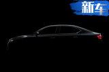 斯柯达新速派即将发布 新外形设计/增插混车型