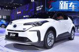 丰田将国产C-HR/奕泽EV版 研发纯电动专用平台