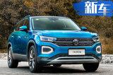 董修惠:一汽-大众不打价格战 做高端SUV新爆款