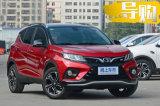运动时尚再升级 东南DX3X 酷绮炫动小型SUV领域