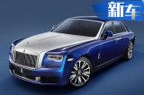 劳斯莱斯轿车换全新平台 最快年底发布/增电动版