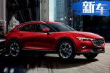 马自达新款CX-4轿跑SUV 增6大配置16.08万元