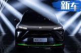 """蔚来ES6特别版实车曝光!推""""雷蛇""""合作版车型"""