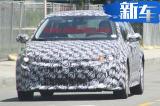 丰田将推全新一代卡罗拉 搭2.0L引擎/年内亮相