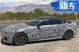 捷豹新XE明年3月发布 增1.5T引擎/动力超宝马3系