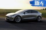 特斯拉Model 3性能版7月上市 破百仅需3.5秒