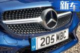 奔驰全新C级插混版 续航提升40%/竞争宝马3系