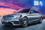 奔驰8月31日亮相5款新车 四缸S级+高性能SUV领衔