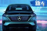 颜值超越特斯拉ModelX 奔驰推出EQ纯电动概念车