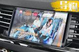 比你的手机更智能 体验全新哈弗H6 Hi-Life车机系统