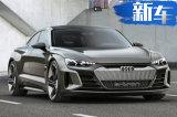 明日发布28款新能源车 德系品牌爆发PK特斯拉