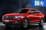 东风风光全新轿跑SUV—ix5 预售价11.98万元起