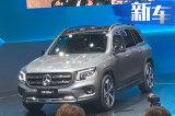 奔驰国产GLB首发亮相 尺寸比宝马X1大一周后上市