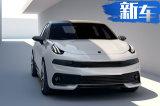 领克年内再推3款新车 含首款轿车/预计11月上市