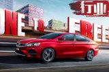 SUV爆发!吉利1-9月销量大涨37% 6款新车将开卖