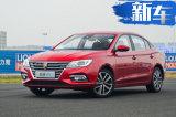 单挑热销合资车 荣威i5售5.99万起 值不值?