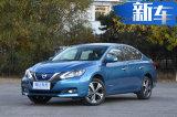 东风日产公布11款新车计划 含7款电动-新能源车