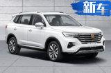 荣威爆款SUV加长版曝光 命名RX5 MAX竞争奇骏