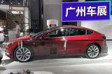 2018廣州車展探館: 特斯拉Model 3現身