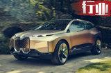 对话BMW全球研发董事:三年后安全的自动驾驶出行