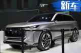 一汽奔腾上海车展概念车将量产,设计手稿流出