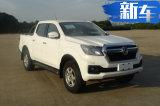 皮卡新车预告 郑州日产锐骐6将于9月20日下线