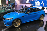 宝马新款M2 CS首次亮相 搭3.0T发动机/悬架升级