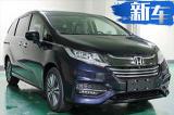 广汽本田新款奥德赛7月开卖 外观调整/配置升级