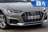 奥迪新款A4旅行版曝光 搭2.0T发动机/秋季开售
