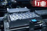 华晨宝马启用电池工厂 加速电动X3、 5系国产