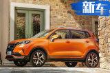 长安全新SUV三月上市 车身大幅加长5万多就能买