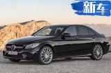 奔驰-AMG推新款C43及轿跑版 动力升级/明年亮相