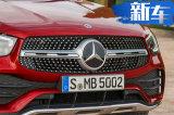 奔驰新款GLC轿跑版实车曝光 搭混系统/37万起售