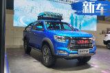 江淮帅铃T8皮卡上市  9.98-13.08万元共16款车型