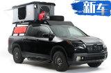 带发电机,瓦斯罐!本田推新车,有它不买CR-V
