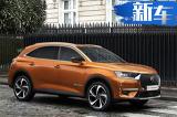 标致雪铁龙明年将推出6款新车 小SUV多达3款