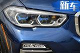 宝马全新X5高性能版曝光 搭4.4T引擎/年底亮相