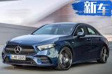 奔驰4款新车下半年上市 国产7座SUV只卖30万元