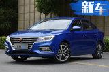 荣威中级轿车i5持续热销 上市仅3月销量连破2万辆