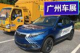 2018广州车展探馆:观致 5 燃料电池车展前现身