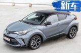 丰田新款C-HR官图曝光!搭1.8L引擎/油耗大降